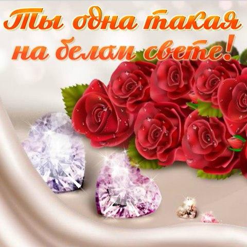 Открытки для лены с любовью, открытку открытка