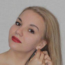 Ольга, 30 лет, Белово