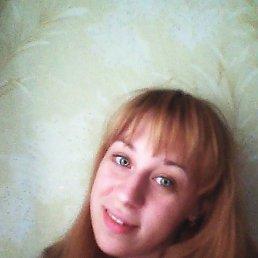 Мария, 25 лет, Луга
