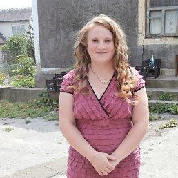 Наталья, 27 лет, Славута