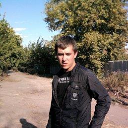 Серёга, 28 лет, Славянск