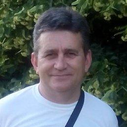 Сергей, 60 лет, Цюрупинск