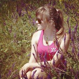 Олеся, 21 год, Ульяновск