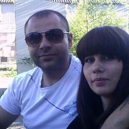 Александра, 29 лет, Артемовск