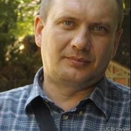 Руслан, Ланчин, 44 года