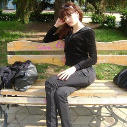 Владлена, 24 года, Богучар