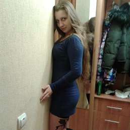 олеся, 29 лет, Березники