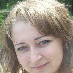 Валерия, 32 года, Светловодск