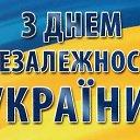 Фото Николай, Мена, 50 лет - добавлено 24 августа 2015 в альбом «Лента новостей»