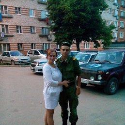 кристина, 29 лет, Алексин