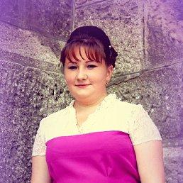 khrystyna, 24 года, Чертков