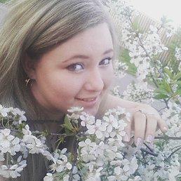 Кристина, 23 года, Валуйки