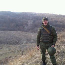 Дмитрий, 26 лет, Лабинск