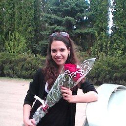 Яна, 28 лет, Ливны