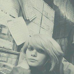 Людмила, 28 лет, Татарстан