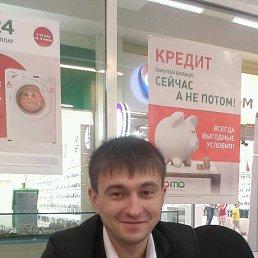 Дмитрий, 29 лет, Цивильск