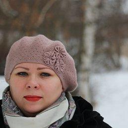 Светлана, 40 лет, Нахабино