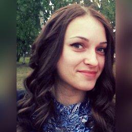 Арина, 28 лет, Красноярск