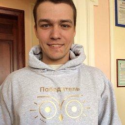 Станислав, 29 лет, Электроугли