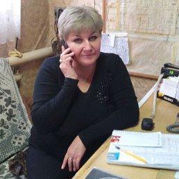 Светулька, 49 лет, Гай