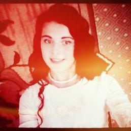 Маша, 18 лет, Богородчаны