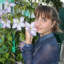 Анастасия, 24 года, Ровеньки