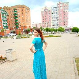 Владлена, 24 года, Удомля