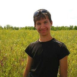 Димон, 21 год, Энгельс