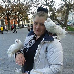 Анюта, 30 лет, Дебальцево