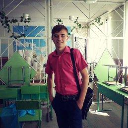 Данил, 23 года, Богдановка