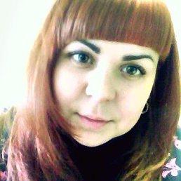 Ольга, 29 лет, Соликамск