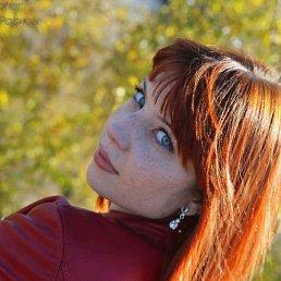Яна, 29 лет, Красный Сулин