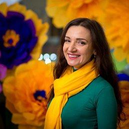 Евгения, 42 года, Запорожье