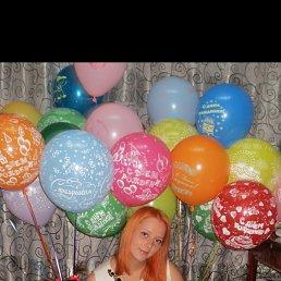 иринка, 29 лет, Москва