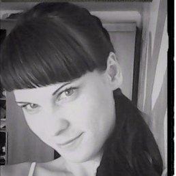 ольга, 26 лет, Февральск