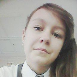 полина, 23 года, Талица