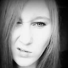Кристина, 22 года, Краснодарский
