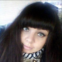 Ольга, 29 лет, Чайковский