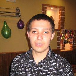 Руслан, 27 лет, Орджоникидзе