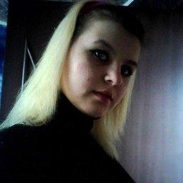 наталья, 22 года, Южноуральск