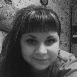 Кристина, 24 года, Зеленогорск