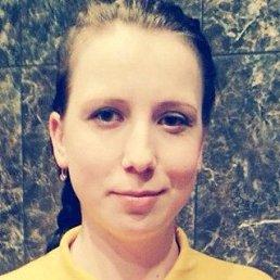 Ксения, Минск, 29 лет