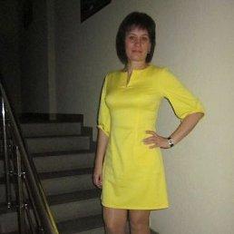 Татьяна, 48 лет, Павловская