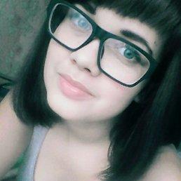 Валерия, Самара, 24 года