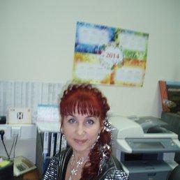ИРИНА, 53 года, Сургут