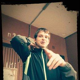 Mihail, 25 лет, Солнечная Долина