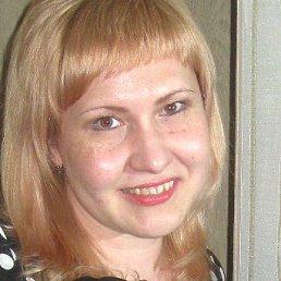 Альфия, Можга, 45 лет