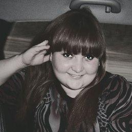 Инесса, 28 лет, Рудня