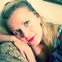 Алина, 27 лет, Дубна