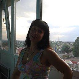 Вера, 44 года, Краснодон